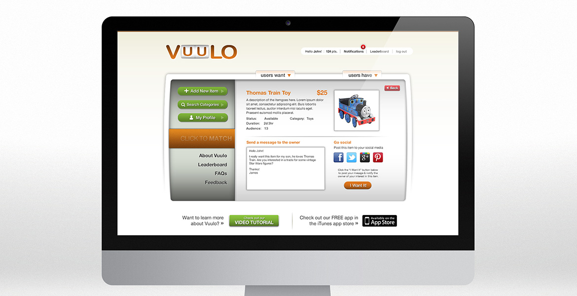 Vuulo website Sub-page